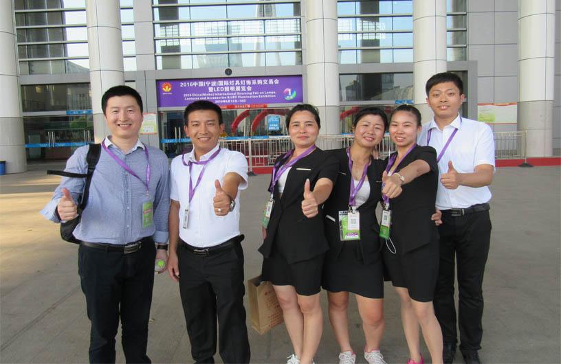 2016宁波照明展正翔照明参展成员
