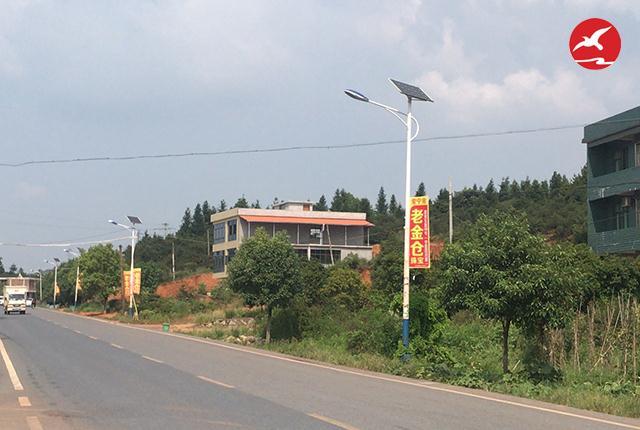 正翔照明普及太阳能路灯的采购攻略