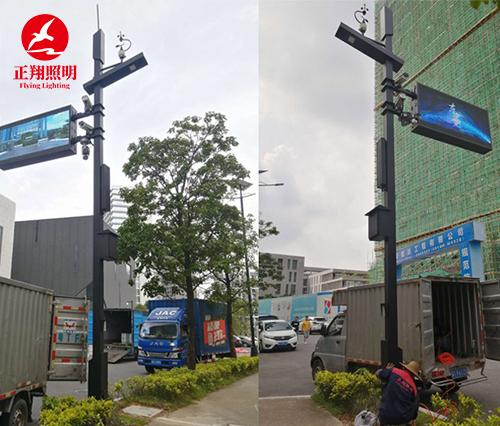 正翔照明集团为云南城市道路交付300多盏城市智慧路灯