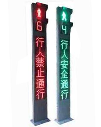 一体式交通信号灯-正翔9306
