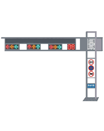 一体式交通信号灯-正翔9307